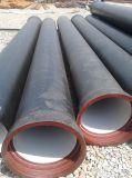 Dn500 K9のパイプラインの中継のための延性がある鋳鉄の管