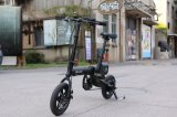 12 '' Aluminum Alloy Folded Electric Bike with Lithium Battery (Ideawalk F1)
