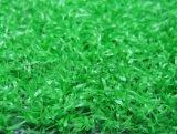 擬似草、身に着け抵抗20mm-50mmの人工的な草