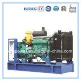 gerador Diesel de 100kw 200kw 250kw com o motor de Weifang Kofo