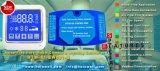 2 أنابيب 4 أنابيب ماء تجهيز مروحة ملف رطوبة مضادّة ينقسم جهاز تحكّم منظّم حراريّ