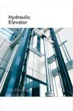 [فوجي] هيدروليّة مسافر مصعد يستعمل لأنّ منزل
