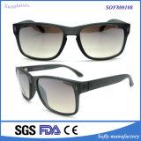 方法標準的なカスタマイズ可能自身の決め付けられたサングラス