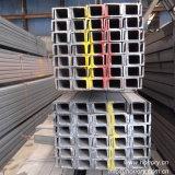 강철 단면도 Manufactutrer (U 채널 통신로 강철)에서 강철 채널