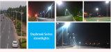옥외 도로 빛 110lm/W 150W 거리 LED 빛
