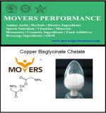 高品質の銅のBisglycinateのキレート化合物