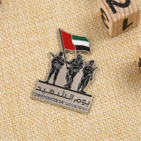 2016 Custom Souvenir Émirats Arabes Unis Leader Metal Silver Badge