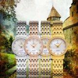 Edelstahl-Uhr für Damen 71084