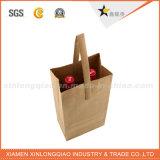ワイン・ボトルのための印刷された贅沢な紙袋