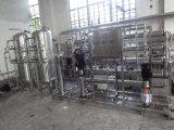 RO 시스템 급수 여과기 염분제거 기계
