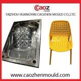 高品質か優雅なプラスチックアーム椅子型