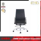 Cadeira moderna Mesh/PU Cmax-CH138A do escritório