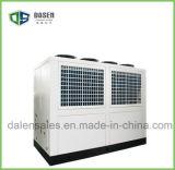 mini refrigerador refrescado aire industrial 40HP