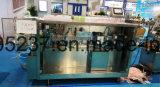 プラスチックパッキングのための可変性の形の液体のパッキング機械