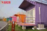 Het gewijzigde Geprefabriceerde Modulaire Huis van de Container van /Mobile met de Norm van Australië