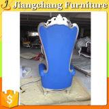 호텔 살롱 (JC-K1625)를 위한 현대 로비 안락 의자