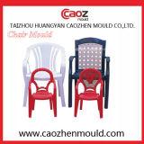 고품질 중국에 있는 플라스틱 등나무 의자 형 제조