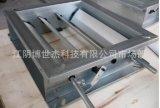 Beste Qualitätsaluminiumluft-Luftauslass-Lautstärkeregler-Dämpfer für die HVAC-Systems-Rolle, die Maschinen-Lieferanten Vietnam bildet