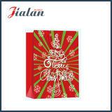 Bolsa de papel laminada brillante del regalo de las compras de la Navidad del papel revestido 2016