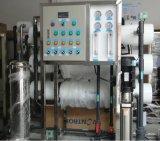 System RO-36000gpd für industrielles Wasser-System (6TPH)