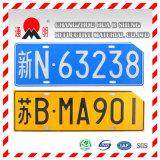 Отражательный лист для номерного знака моторного транспорта (TM8200)
