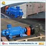 Pompe de circulation à plusieurs étages horizontale d'eau chaude d'alimentation de chaudière