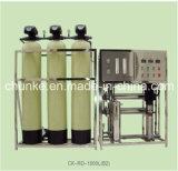 Planta pequena inoxidável industrial do tratamento da água do aço/FRP
