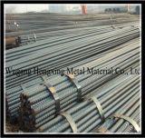 Barra de acero de los Rebars de la construcción de la bobina HRB500 HRB400 de aleación de los Rebars de acero del acero