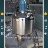 ステンレス鋼のJacketed混合の容器