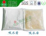 Déshydratant de chlorure de calcium de Dingxing 2g/5g/10g/25g/500g (CaCl2) pour l'électronique