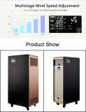 산소 공기 정화 시리즈 - 지면 유형 공기 청정제 L
