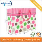 Мешок бумажной несущей хозяйственной сумки способа (QYZ004)