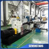 Sevenstars 플라스틱 PE PPR 관 밀어남 기계/선