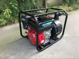 Pompe à eau chimique haute qualité de 2 pouces avec réservoir de carburant 170