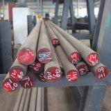 合金のツールの鋼鉄型の鋼鉄DIN 1.2316/S136