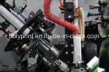 Machine d'impression automatique EPS Cup Machine d'impression en verre plastique
