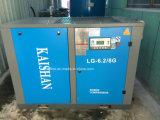 Kaishan LG-6.2/8g verweisen das Fahren des Wechselstrom-Kühlraum-Schrauben-Luftverdichters