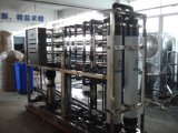 Минеральная машина фильтрации мембраны питьевой воды RO/UF