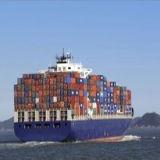 Снабжение перевозкы груза моря от Китая