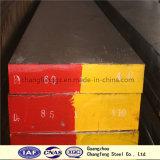 Aço frio do molde do trabalho para as ferramentas de estaca (SKD12, A8, 1.2631)