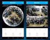 ذكيّة 360 درجة يشبع - منظر [فر] [إيب] آلة تصوير مع [فيش لنس]