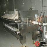 음식 급료 압축 공기를 넣은 격막 펌프 (QBY/DBY)