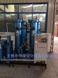 Nitrogênio da peneira molecular do carbono produzindo a máquina