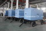 50кВ комплект генератора прицепа с двухлетней гарантией