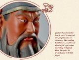 Собрание Guanyu