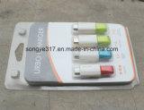 USB 자료 선 접힌 물집