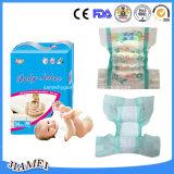 PPテープが付いている使い捨て可能なPEの赤ん坊のおむつ