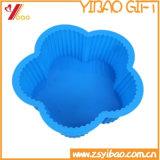 Прессформа выпечки торта силикона качества еды УПРАВЛЕНИЕ ПО САНИТАРНОМУ НАДЗОРУ ЗА КАЧЕСТВОМ ПИЩЕВЫХ ПРОДУКТОВ И МЕДИКАМЕНТОВ нестандартной конструкции (YB-AB-021)