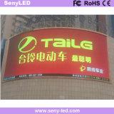 광고를 위한 옥외 거대한 구부려진 발광 다이오드 표시 (P8mm)