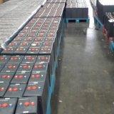 Bateria elevada da energia solar de eficiência 800ah euro-